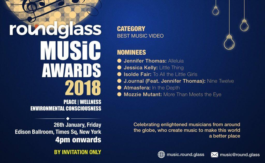 ATMASFERA – номінанти RGМ Awards 2018